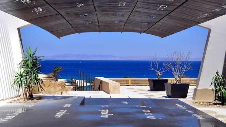 1/8  Le Meridien Dahab Resort - Egypt