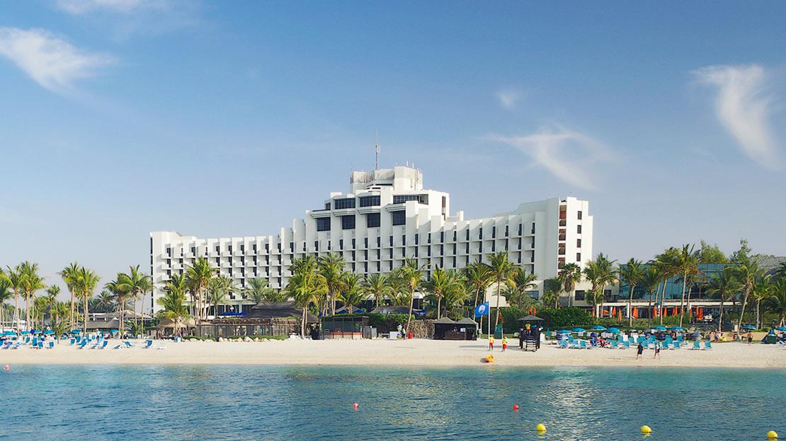 JA Palm Tree Court - Dubai