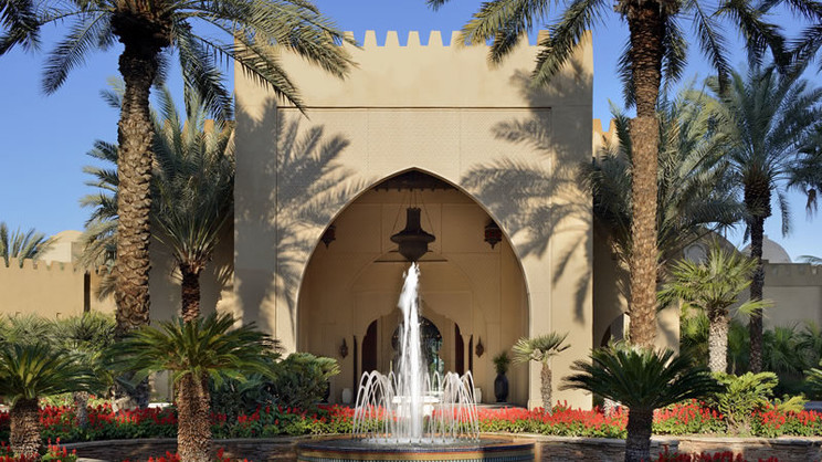 1/9  One & Only Royal Mirage Arabian Court - Dubai